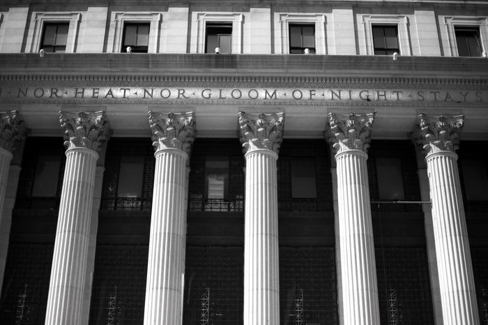 What building has the United States Postal Service's unofficial ...